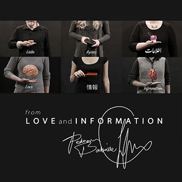 """From Love and Information"" EP contains five fragments from music Pedram Babaiee wrote for the play ""Love and Information"". پدرام بابایی"